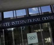 Le CIO Et Interpol en croisade contre l'infiltration des réseaux criminels